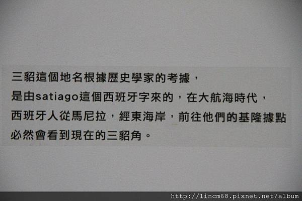 1000924-「平溪上的綠光寶盒」-三貂嶺-碩仁國小- (136).JPG