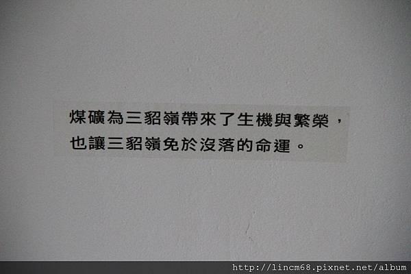 1000924-「平溪上的綠光寶盒」-三貂嶺-碩仁國小- (140).JPG