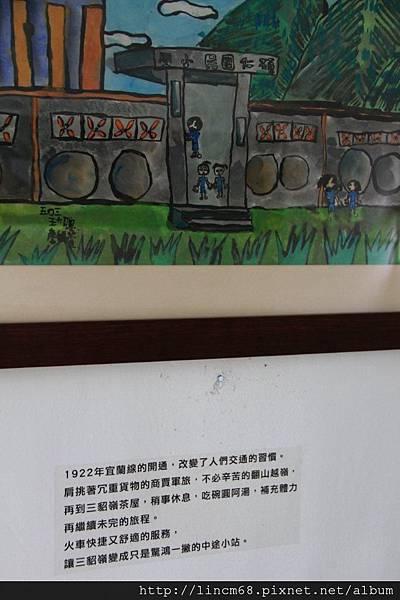 1000924-「平溪上的綠光寶盒」-三貂嶺-碩仁國小- (142).JPG