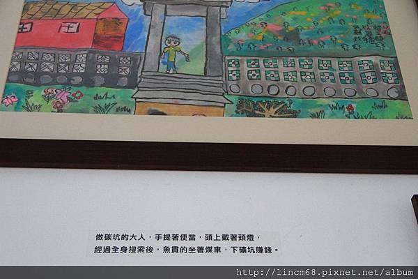 1000924-「平溪上的綠光寶盒」-三貂嶺-碩仁國小- (143).JPG