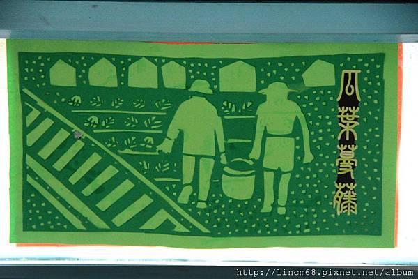1000924-「平溪上的綠光寶盒」-三貂嶺-碩仁國小- (150).JPG
