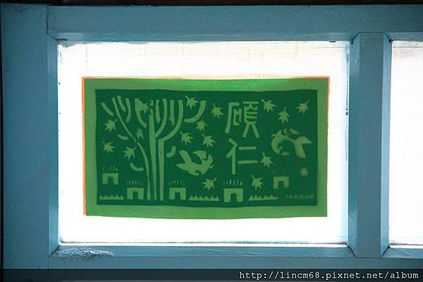 1000924-「平溪上的綠光寶盒」-三貂嶺-碩仁國小- (151).JPG