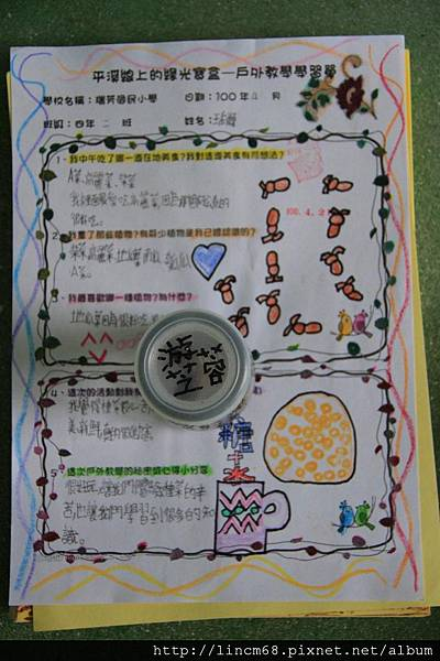 1000924-「平溪上的綠光寶盒」-三貂嶺-碩仁國小- (172).JPG