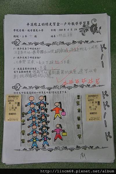 1000924-「平溪上的綠光寶盒」-三貂嶺-碩仁國小- (176).JPG