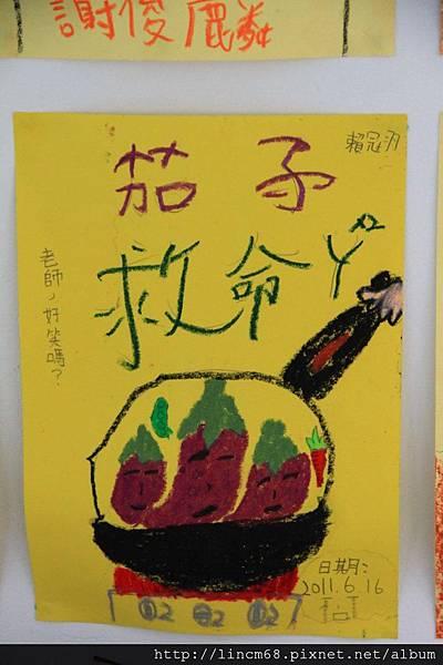 1000924-「平溪上的綠光寶盒」-三貂嶺-碩仁國小- (187).JPG
