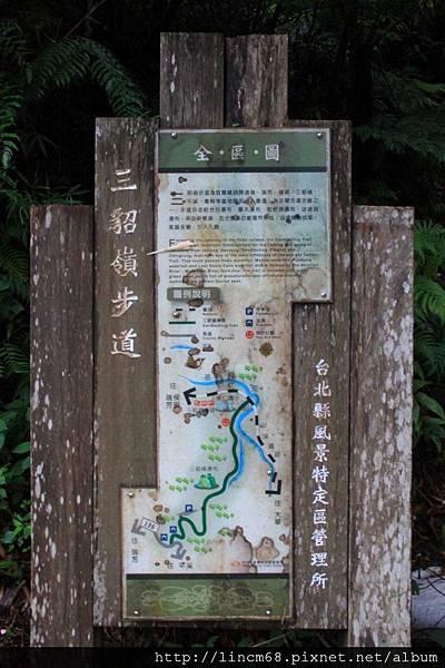 1001007-三貂嶺- 065.JPG