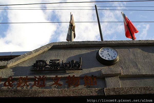 980823-菁桐-老街街景- 136.JPG