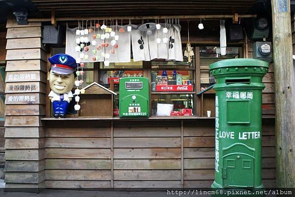 980823-菁桐-老街街景- 141.JPG