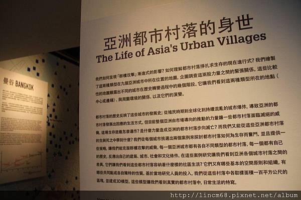 1001014-「垂直村落」-URS21中山基地- 040.JPG