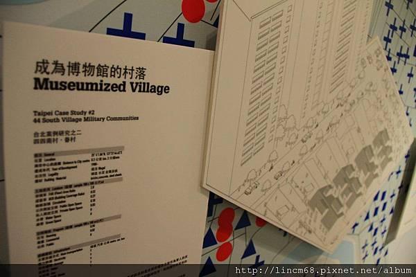 1001014-「垂直村落」-URS21中山基地- 053.JPG