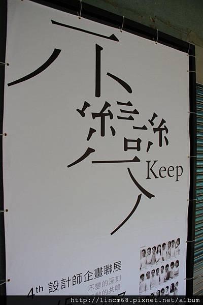 1001010-「垂直村落」-URS21中山基地- 010.JPG