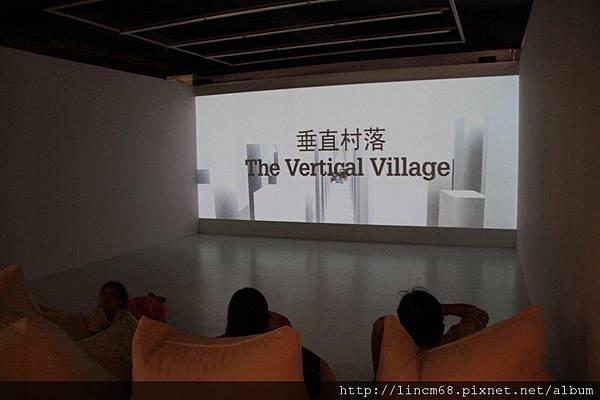 1001016-「垂直村落」-URS21中山基地- 077.JPG