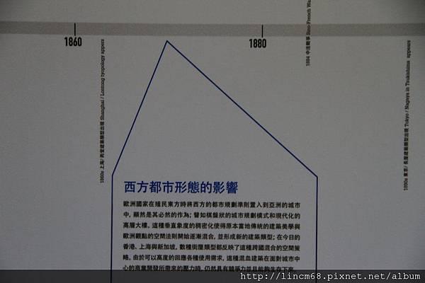 1001016-「垂直村落」-URS21中山基地- 125.JPG