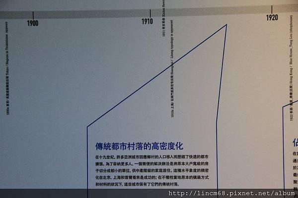 1001016-「垂直村落」-URS21中山基地- 126.JPG
