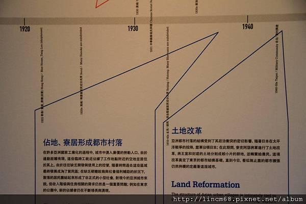 1001016-「垂直村落」-URS21中山基地- 127.JPG