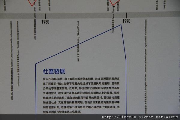 1001016-「垂直村落」-URS21中山基地- 129.JPG