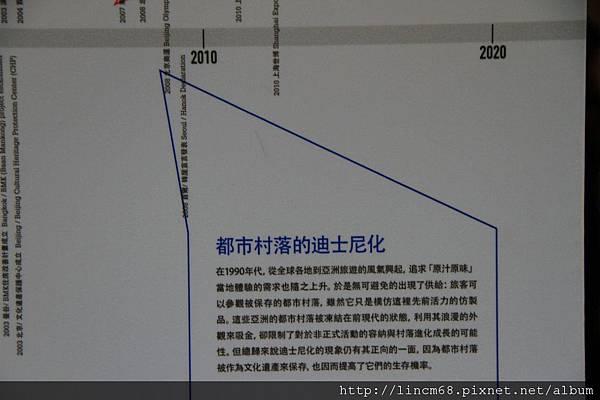 1001016-「垂直村落」-URS21中山基地- 130.JPG