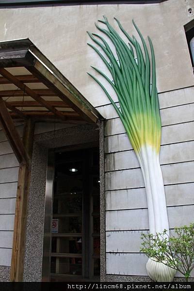 1001028-宜蘭縣三星鄉-青蔥文化館- (2).JPG