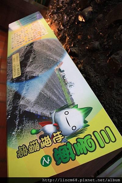 1001028-宜蘭縣三星鄉-青蔥文化館- (43).JPG