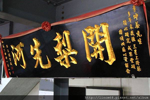 1001102-宜蘭縣三星鄉-「上將梨」之父-李昆養- (1).JPG