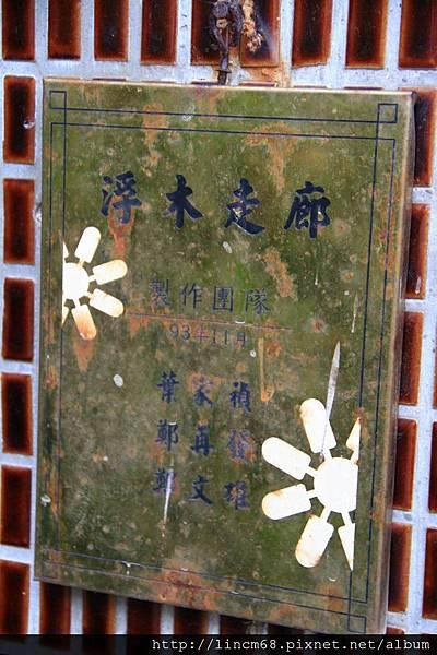 1001024-新北市石門區-石門國小- (2).JPG