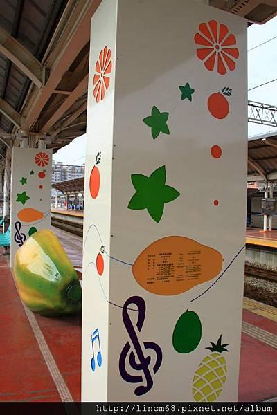 1010111-咱的快樂火車站(甜蜜季節系列)-陳齊川-斗六車站- 014.JPG