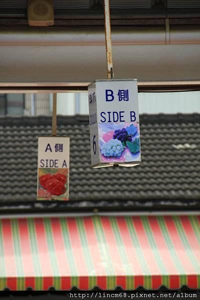 1010111-咱的快樂火車站(甜蜜季節系列)-陳齊川-斗六車站- 023.JPG