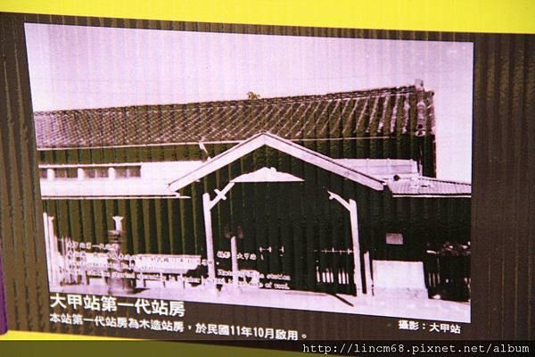 1010111-大甲車站- (4).JPG