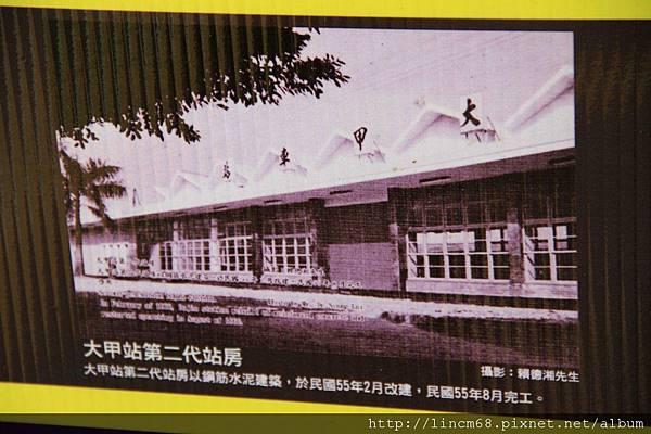 1010111-大甲車站- (5).JPG