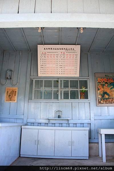 1010118-宜蘭三星-天送碑車站遺址- (20).JPG