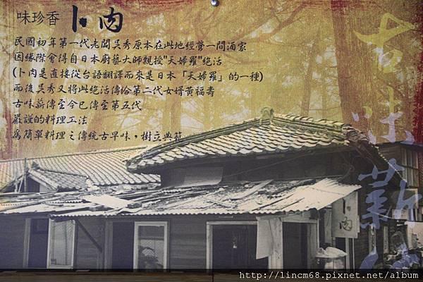 1001028-宜蘭縣天送碑- (9).JPG