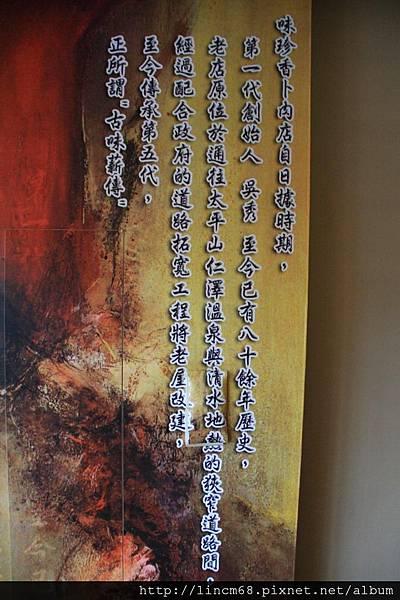 1001028-宜蘭縣天送碑- (8).JPG