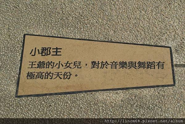 990414-老壺廣場南科樹谷科技園區-環境藝術 (18).JPG