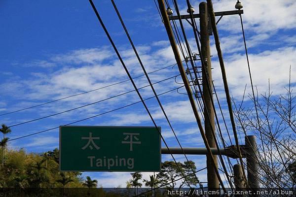 1010110-嘉義梅山-太平村聚落- 051.JPG