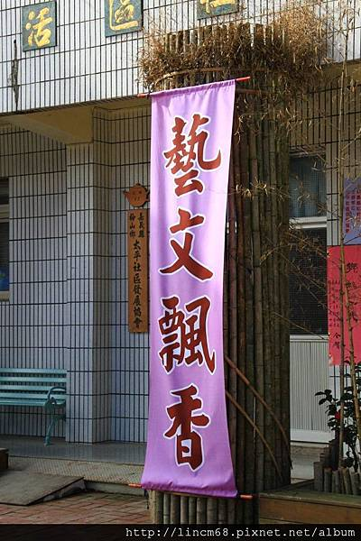 1010110-嘉義梅山-太平村聚落- 065.JPG
