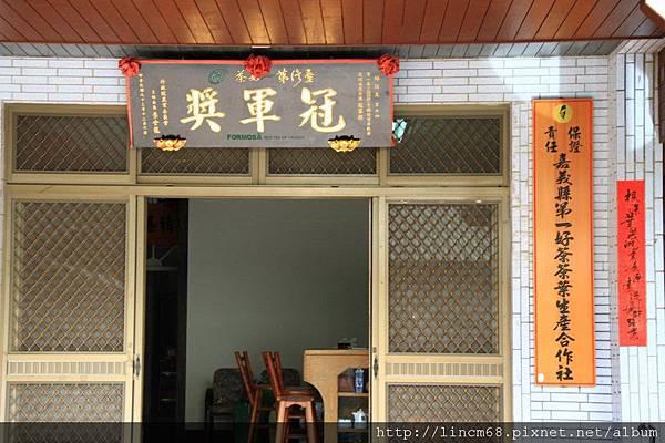 1010110-嘉義梅山-太平村聚落- 081.JPG