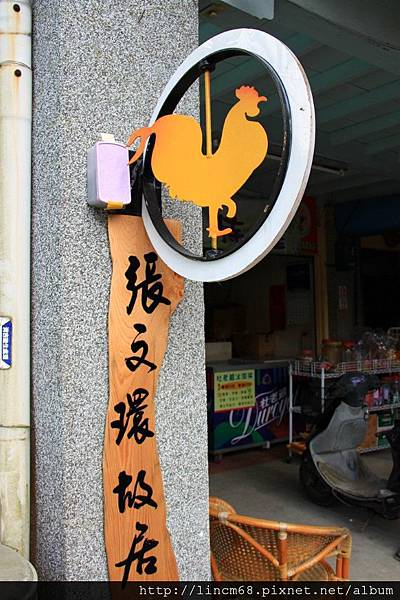 1010110-嘉義梅山-太平村聚落- 085.JPG