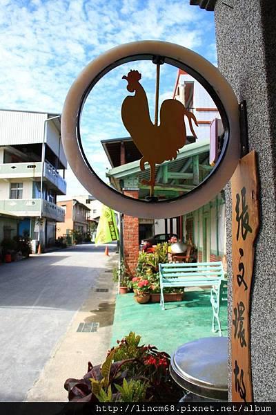 1010110-嘉義梅山-太平村聚落- 089.JPG