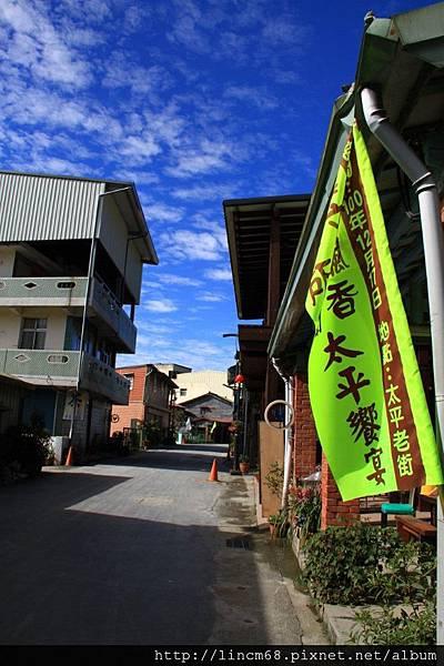1010110-嘉義梅山-太平村聚落- 112.JPG