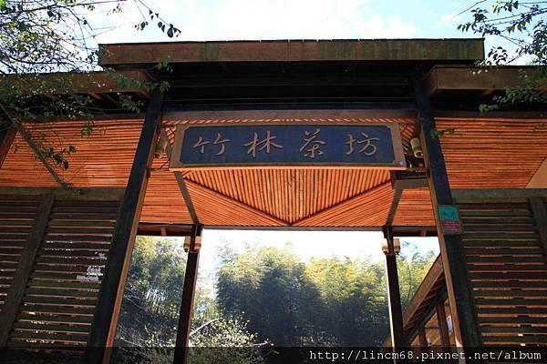 1010110-嘉義梅山-太平村聚落- 181.JPG