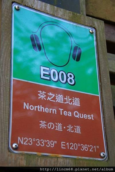 1010110-嘉義梅山-太平村聚落- 297.JPG
