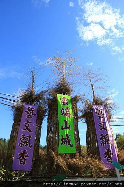 1010110-嘉義梅山-太平村-太平國小- (31).JPG
