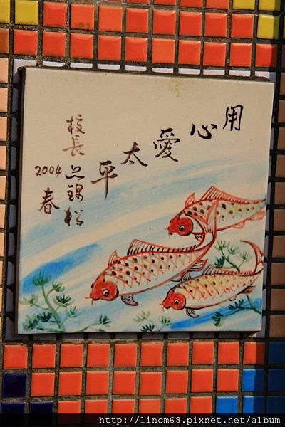 1010110-嘉義梅山-太平村-太平國小- (32).JPG