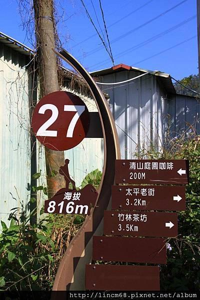 1010110-嘉義梅山-36彎- (38).JPG