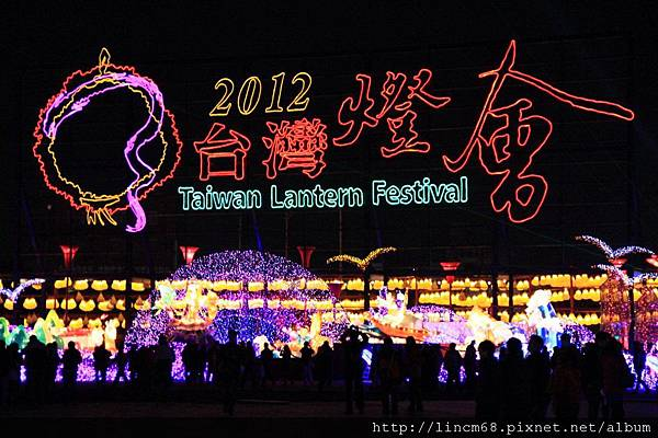 1010204-2012台灣燈會-彰化鹿港- 232.JPG