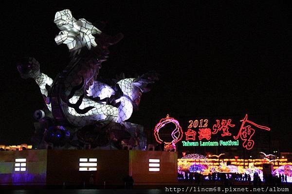 1010204-2012台灣燈會-彰化鹿港- 256.JPG