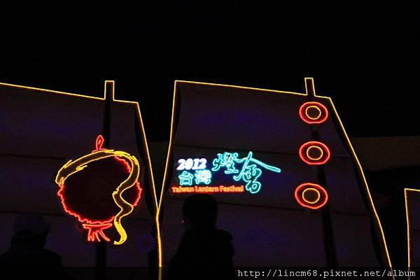 1010204-2012台灣燈會-彰化鹿港- 260.JPG