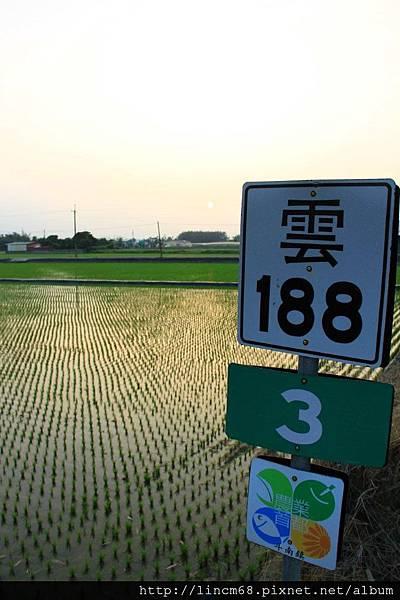 1010216-雲林縣斗南鎮- (14)