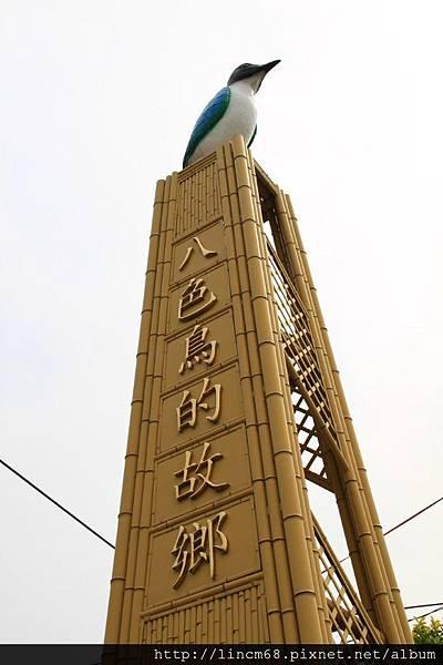 1010215-雲林縣-林內鄉-湖本村- (27)