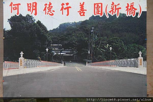 1010215-雲林縣-林內鄉-湖本村- (45)